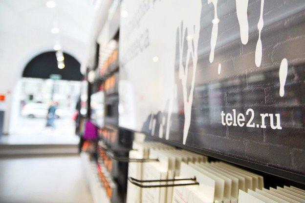 «Tele2» повысит цены для своих первых столичных абонентов