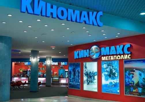 «Формула кино» уступила лидерство «Киномаксу»