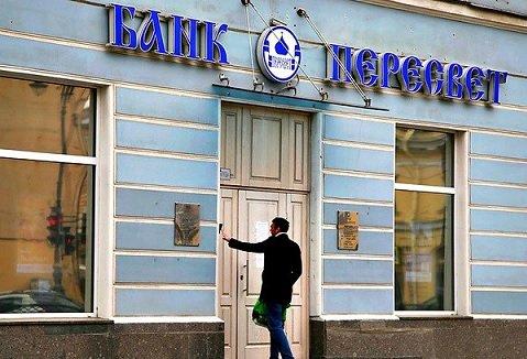 У НПФ обнаружились бумаги «Пересвета» на общую сумму 15 млрд рублей