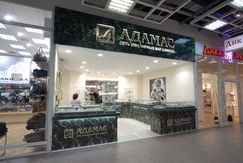 Оптовая компания холдинга «Адамас» признана финансово несостоятельной