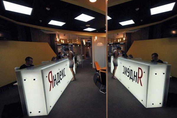 «Яндекс» создал агрегатор автосервисов на базе «Авто.ру»