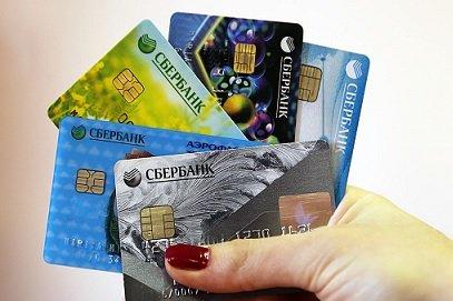 Объем задолженности по кредитным картам снова начал расти