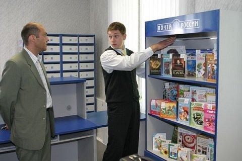«Почта России» отчиталась о двукратном увеличении динамики розничных продаж