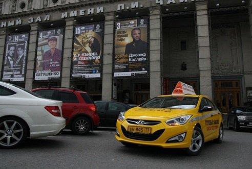 Заработки столичных водителей «Яндекс.Такси» выросли на 20%