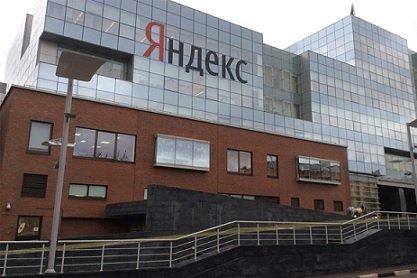 «Яндекс» прекратил выплачивать вознаграждения украинским партнерам