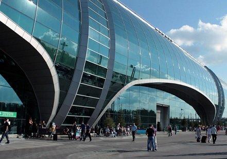 Домодедово обзавелся собственным онлайн-сервисом по продаже билетов