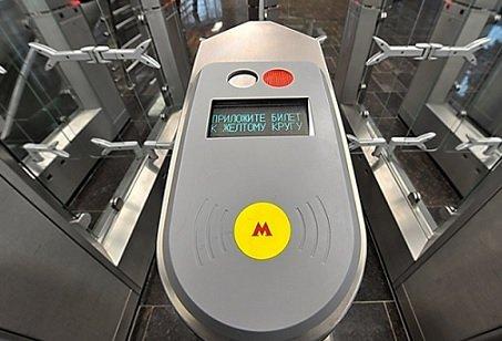 Android Pay позволит горожанам ездить на метро и МЦК с дисконтом
