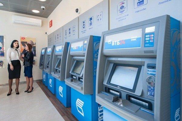 «ВТБ 24» неожиданно повысил депозитные ставки