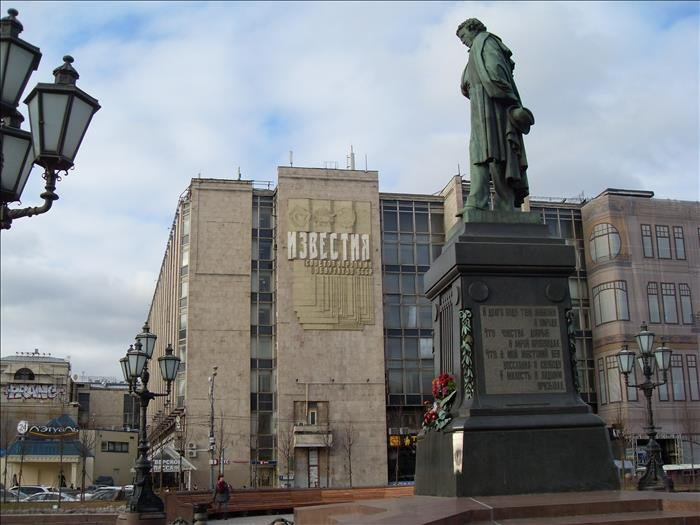 Группа «Ташир» стала собственником здания редакции «Известий»