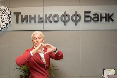 «Тинькофф Банк» анонсировал размещение облигаций на 300 млн USD