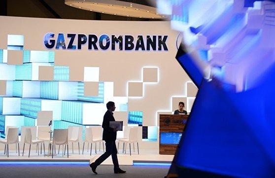 «Газпромбанк» намерен осваивать высокие технологии