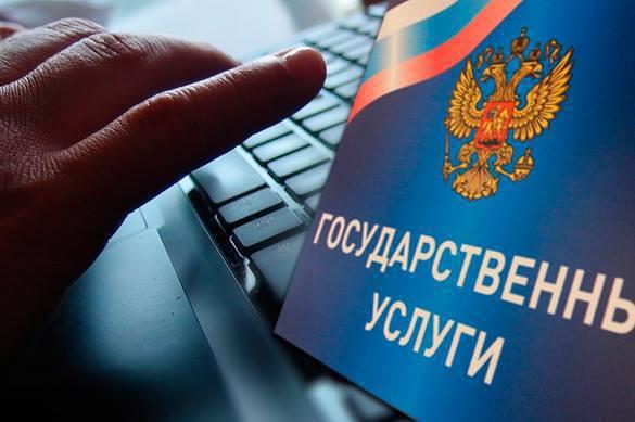 Электронная цифровая подпись для портала госуслуг