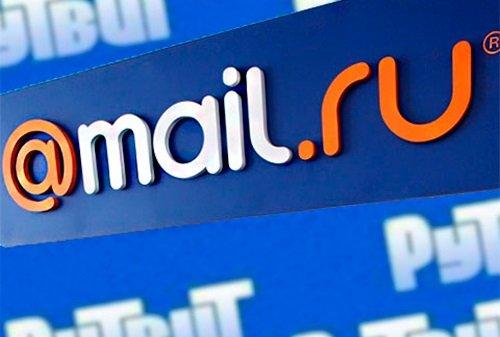 Mail.Ru рассматривает возможность запуска собственного транспортного сервиса