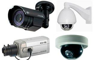 Системы видеонаблюдения от компании