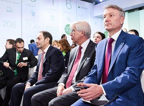 Сбербанк планирует выплатить акционерам рекордные дивиденды