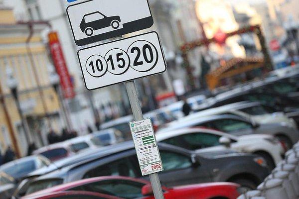 Основатель «585» инвестирует в столичные парковки