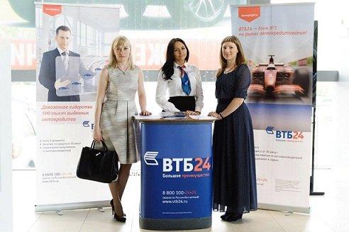 ВТБ24 запустил проект по кредитованию франчайзи