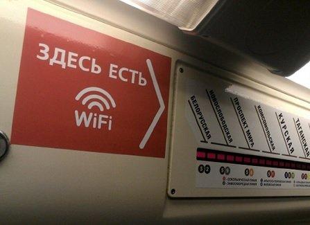 «МаксимаТелеком» начала предоставлять услуги в питерской подземке