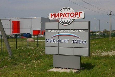 «Мираторг» намерен вложить 400 млн долларов в запуск производства молока и сыра
