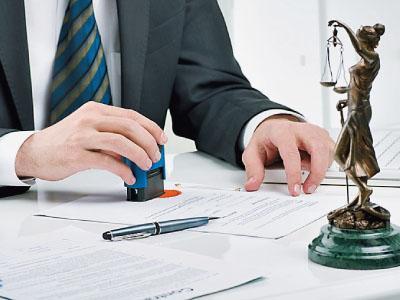 Правовед Плюс: работайте только с профи