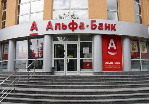 Альфа-банк нарастил свое присутствие в АПК до 2 млрд долларов