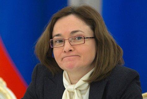 В Центробанке анонсировали запуск нового механизма санации