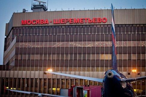 «Аэрофлот» проводит конкурс на лучшую фотографию