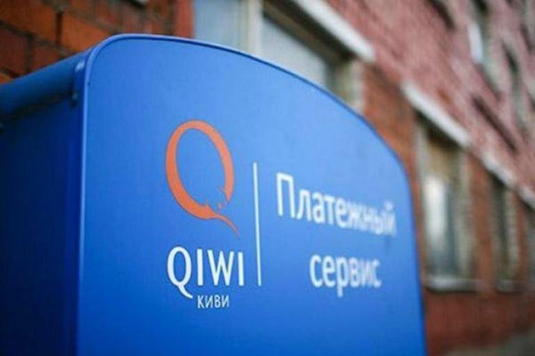 «Открытие» намеревается приобрести до 55% «QIWI»