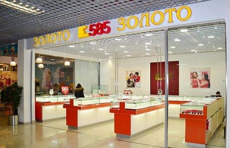 Основатель сети «585» вложился в приобретение офисной недвижимости