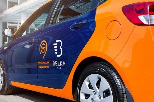 BelkaCar анонсировал запуск сервиса аренды электрокаров