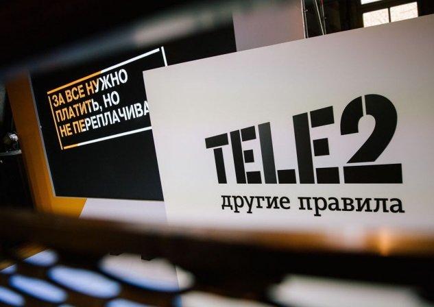 «Lycamobile» и «Mundio» придут в Россию при поддержке «Tele 2»