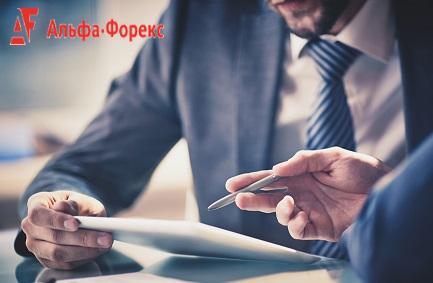 «Альфа-Форекс» предупреждает клиентов об изменениях торговли