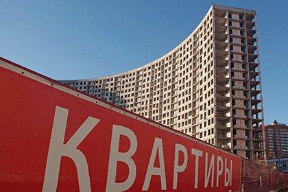 АИЖК намерено использовать для выплаты дивидендов лишние квартиры