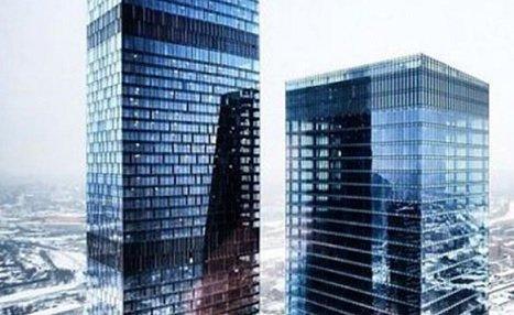 Четыре министерства могут сменить прописку на «Москву-Сити»
