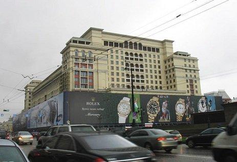 Китайские инвесторы закрыли сделку по приобретению «Военторга»