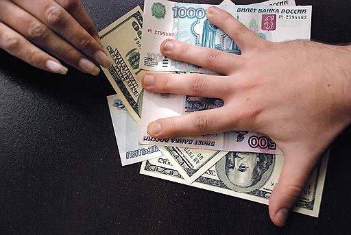 Банки смогут обмениваться сведениями о неблагонадежных клиентах