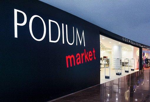Торговые точки Podium Market отойдут Stockmann