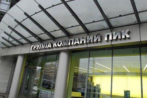 Площадка С. Полонского в Мякинино будет застроена группой ПИК