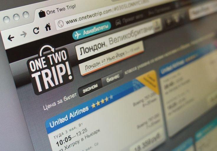 «OneTwoTrip» собирается продавать туры в интернете на 200 млн рублей в месяц