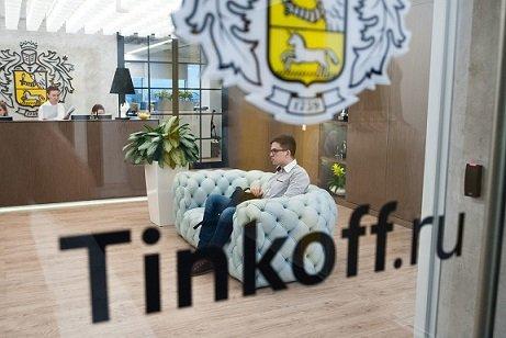 Разработчики «Тинькофф банка» запустили сервис для приобретения жилья