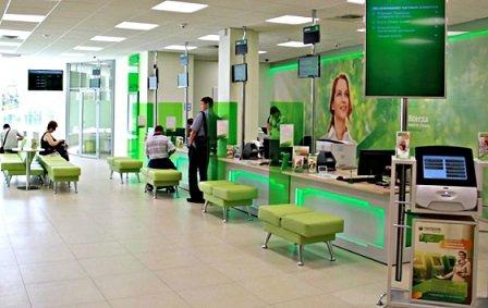 В Сбербанке грядет массовое сокращение бухгалтеров