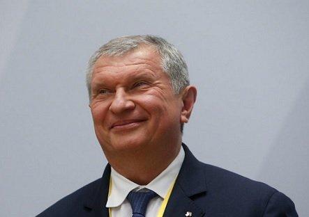 Суд отказал юристам «Системы» в аресте активов «Роснефти»
