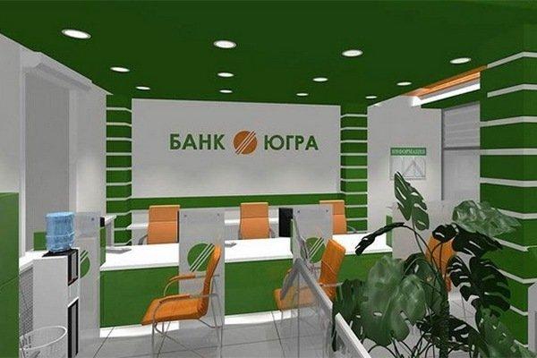 Банк «Югра» объявили неплатежеспособным