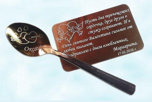 Качественная выездная гравировка лазером в Москве