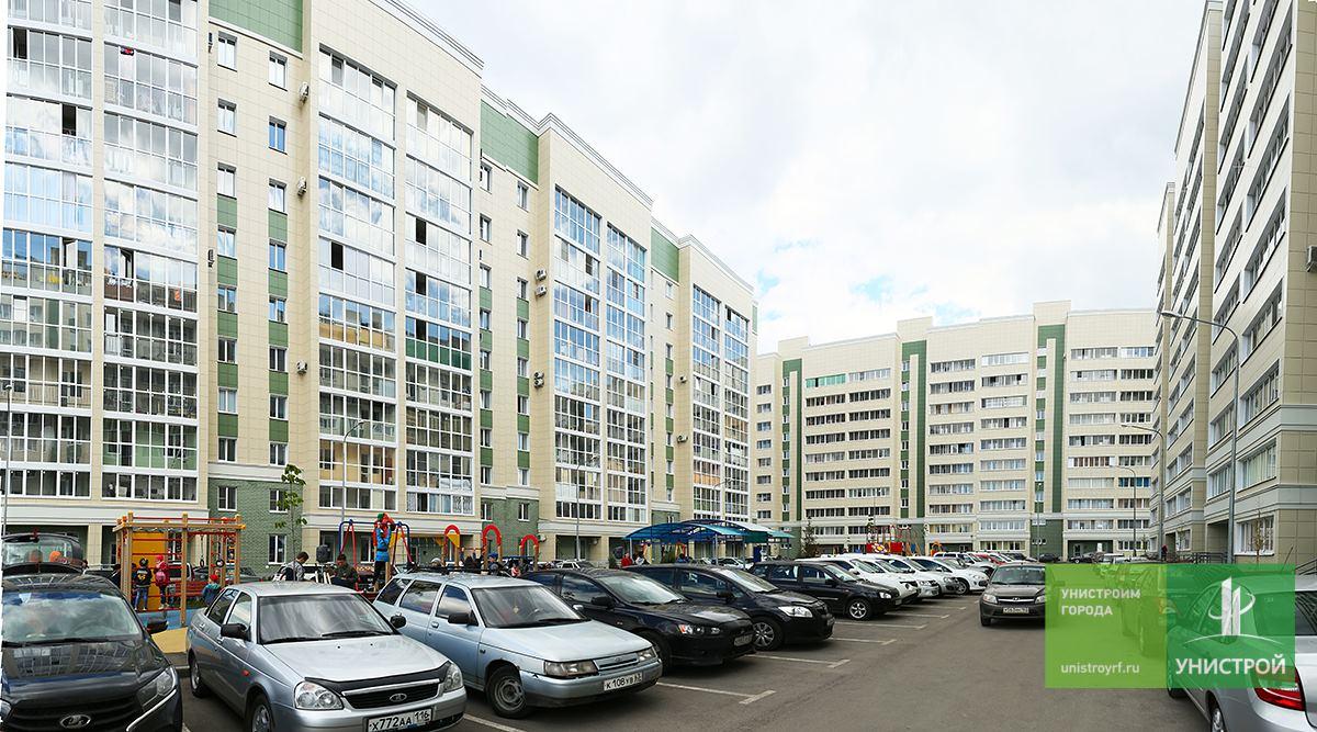 Доступное жилье в Тольятти – ЖК «Южный Бульвар»
