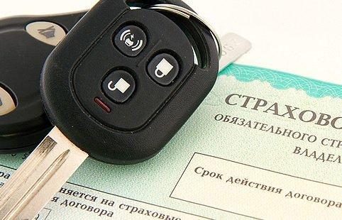 Полисы ОСАГО будут вводиться в действие спустя трое суток после их приобретения