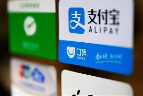 ЦУМ начнет работать с платежной системой Alipay