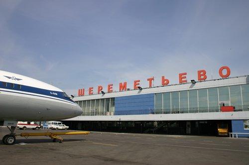 «Шереметьево» обзаведется собственной программой лояльности