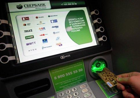 Сбербанк начал фиксировать случаи вброса фальшивых банкнот в банкоматы