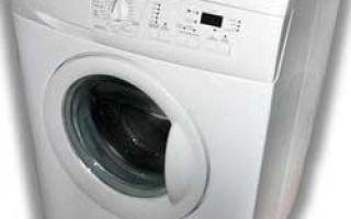 Если сломалась стиральная машина